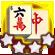 Mahjongg Punkte Sammeln Stufe 4