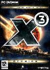 X? Reunion (PC)