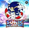 Sonic Adventure (DC)