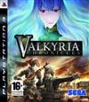 Battle Field Valkyrie: Gallian Chronicles (PS3)