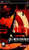 Metal Gear Solid: Portable Ops???(PSP)