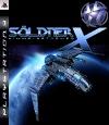 S?ldner-X: Himmelsst?rmer (PS3)