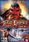 Jade Empire: Special Edition (PC)