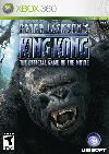 King Kong (360)