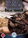 Medal of Honor: Breakthrough (PC)