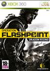 Operation Flashpoint: Dragon Rising (360)