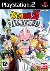DragonBall Z: Infinite World (PS2)