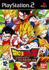 DragonBall Z: Budokai Tenkaichi 3 (PS2)