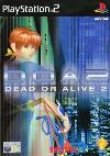 Dead or Alive 2 PS2 (PS2)
