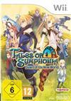 Tales of Symphonia 2 (Wii)
