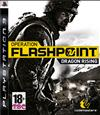 Operation Flashpoint 2 (PS3)