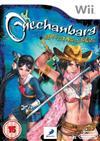 Onechanbara: Bikini Zombie Slayers (Wii)