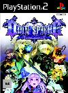 Odin Sphere (PS2)