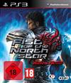 Fist of the North Star: Ken`s Rage (PS3)